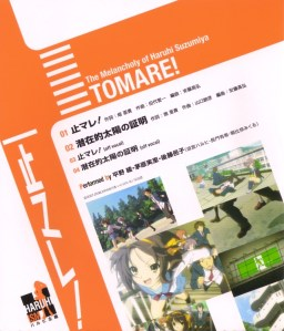 "The Melancholy of Haruhi Suzumiya ""Tomare!"" CD single (back cover scan)"
