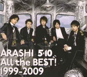 """Arashi """"5x10 All the BEST! 1999-2009"""" (cover scan)"""