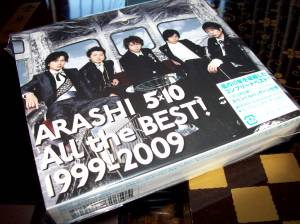 "Arashi ""Arashi 5x10 ALL the BEST! 1999-2009"" limited edition version giveaway CD box~!"