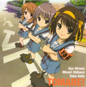 "The melancholy of Haruhi Suzumiya ""Tomare!"" CD single (cover scan)"