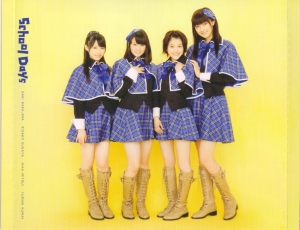 """Guardians4 """"School Days"""" LE CD single (inner back cover scan)"""