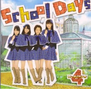 "Guardians4 ""School Days"" LE CD single (cover scan)"