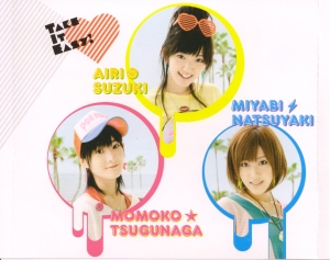 "Buono! ""Take It Easy!"" LE CD single (inner back cover scan)"