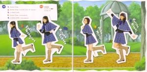 "Guardians4 ""School Days"" LE CD single (inner jacket scan)"