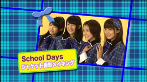 "Guardians4♥ in ""School Days"" (""jacket making of"")..."