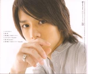 "Takizawa Hideaki ""Hikari Hitotsu"" jacket C (back cover scan)"