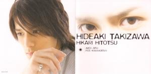 "Takizawa Hideaki ""Hikari Hitotsu"" type C (jacket cover scan)"