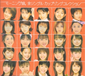 "Momusu ""Zen single coupling collection"" LE (slip case cover scan)"