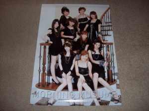 Morning Musume 2010 calendar~