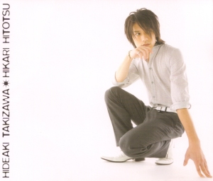 "Takizawa Hideaki ""Hikari Hitotsu"" (inner back cover scan)"