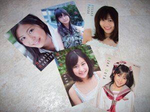 UTB December 2009 trading cards (Set A)...