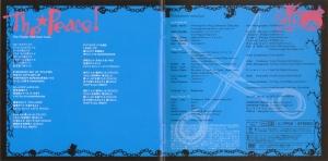 """Hangry & Angry """"Sadistic Dance"""" (scan9)"""