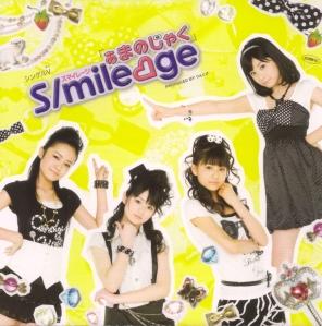 "S/mileage ""aMa no Jaku"" pv DVD single (cover scan)"