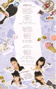 "S/mileage ""aMa no Jaku"" pv DVD single (inner jacket scan)"