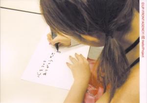 """Nacchi UFA 5""""x7"""" photo (Christmas Gift 2005)"""