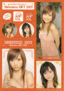 Nacchi Christmas Gift 2005 stickers