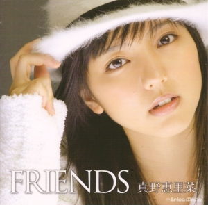 "Mano Erina ""FRIENDS"" (cover scan)"