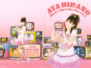 "Hirano♥Aya ""Music Clip Collection Vol.1"" (jacket scan)"