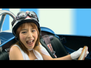 "Hirano♥Aya in ""Super Driver""..."