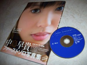 """Nakajima Saki """"NACKY"""" shashinshuu..."""