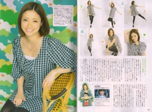 Ueto Aya in Bomb October 2009 Scan0018
