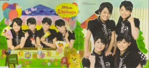 "S/mileage ""Sukichan"" CD single (jacket cover scan)"