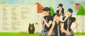 "S/mileage ""Sukichan"" CD single (inner jacket scan)"
