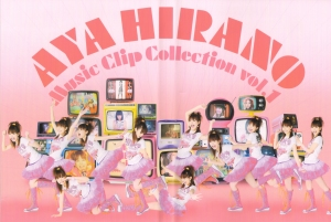 "Hirano♥Aya ""Music Clip Collection Vol.1"" (Inner jacket scan)"
