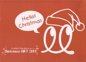 ~Merry Christmas~*