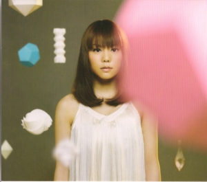 "Sugawara Sayuri ""Kimi ga iru kara"" LE CD single (slip case cover scan)"