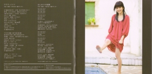 "Mano Eri ""FRIENDS"" booklet scan3"