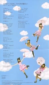 """S/mileage """"Asu wa date nano ni imasugu koe ga kikitai"""" pv DVD single (inner jacket scan)"""