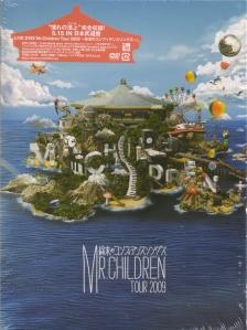 "Mr.Children ""Shumatsu no confidence songs"" DVD (cover scan)"
