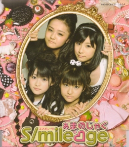 "S/mileage ""aMa no Jaku"" CD single (cover scan)"