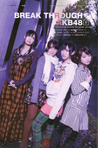 AKB48 in UTB Feb. 2010 (Scan0021)