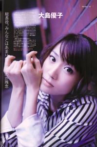 Oshima Yuko in UTB Feb. 2010 (Scan0022)