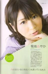 Kikuchi Ayaka in UTB Feb. 2010 (Scan0028)