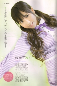 Sato Sumire in UTB Feb. 2010 (Scan0029)