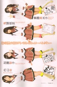 SKE48 in UTB Feb. 2010 (Scan0033)