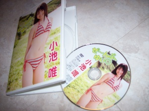 小池唯 「ぜ~んぶゆい♥」DVD release~