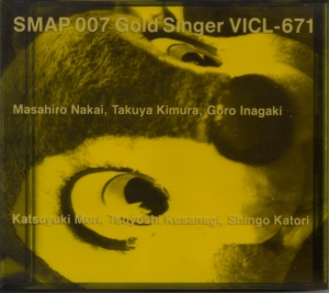 "SMAP ""007 Goldsinger"" album (cover scan)"