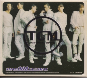 "SMAP ""008 TACOMAX"" album (outer slip case front cover scan)"