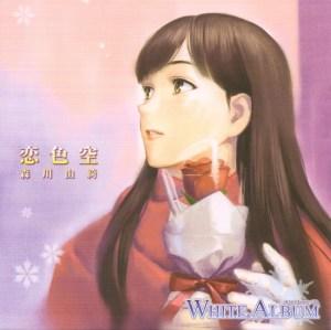 "Morikawa Yuki ""Koi Iro Sora"" single (cover scan)"
