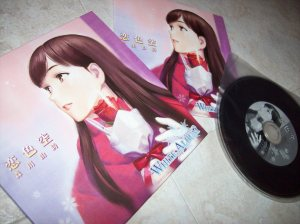 Morikawa Yuki (VA Hirano Aya) CD single release