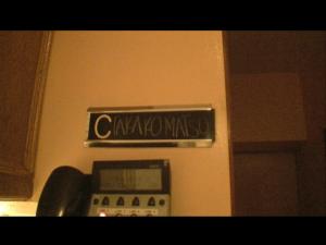 """Matsu♥Takako's room """"C""""..."""