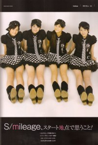 S/mileage in UTB Feb. 2010 (Scan0036)