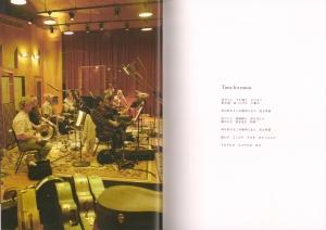 "Matsu Takako ""Time for music"""