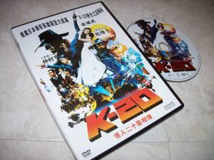 """""""K-20"""" DVD"""