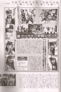 Momoiro Clover in UTB Feb. 2010 (Scan0020)