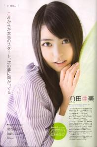 Maeda Ami in UTB Feb. 2010 (Scan0031)